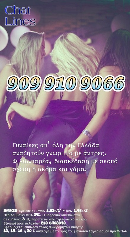 909 910 9066