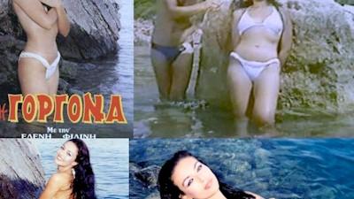 Ελένη Φιλίνη μαγιό γυμνόστηθη