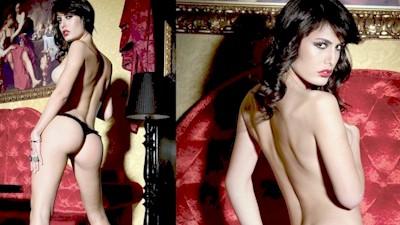Μαρίνα Παππά γυμνόστηθη