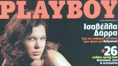 Ισαβέλλα Δάρρα Playboy